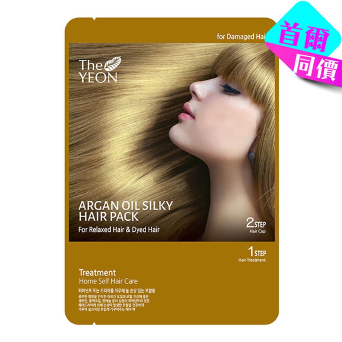 摩洛哥堅果油絲滑護髮膜 (五片)