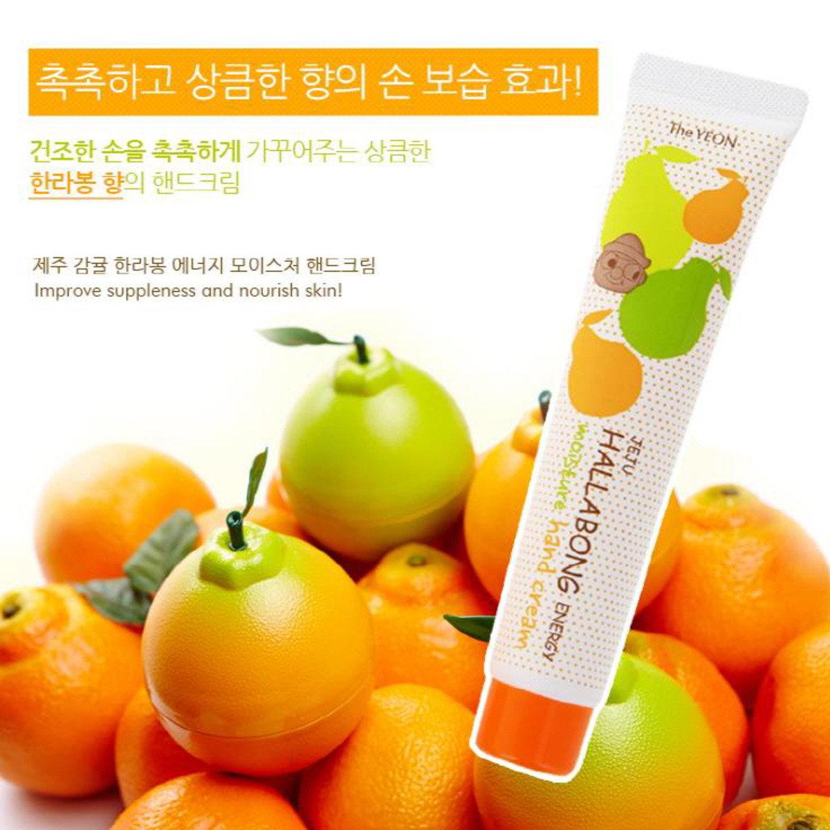 漢拿峰柑橘護手霜