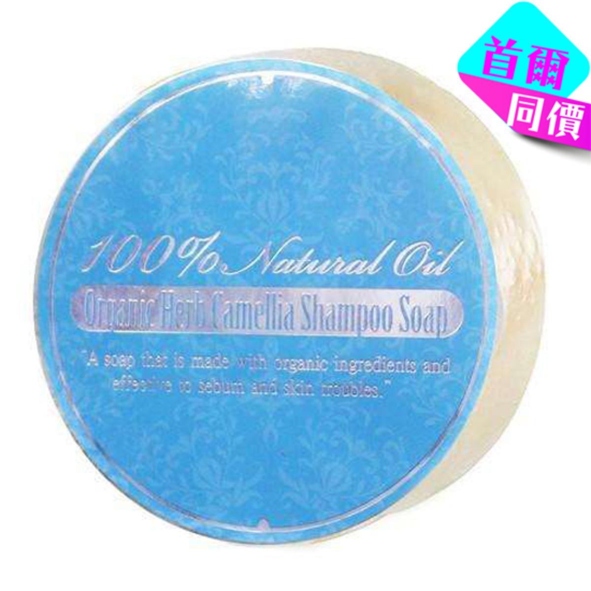 天然中草藥洗髮皂
