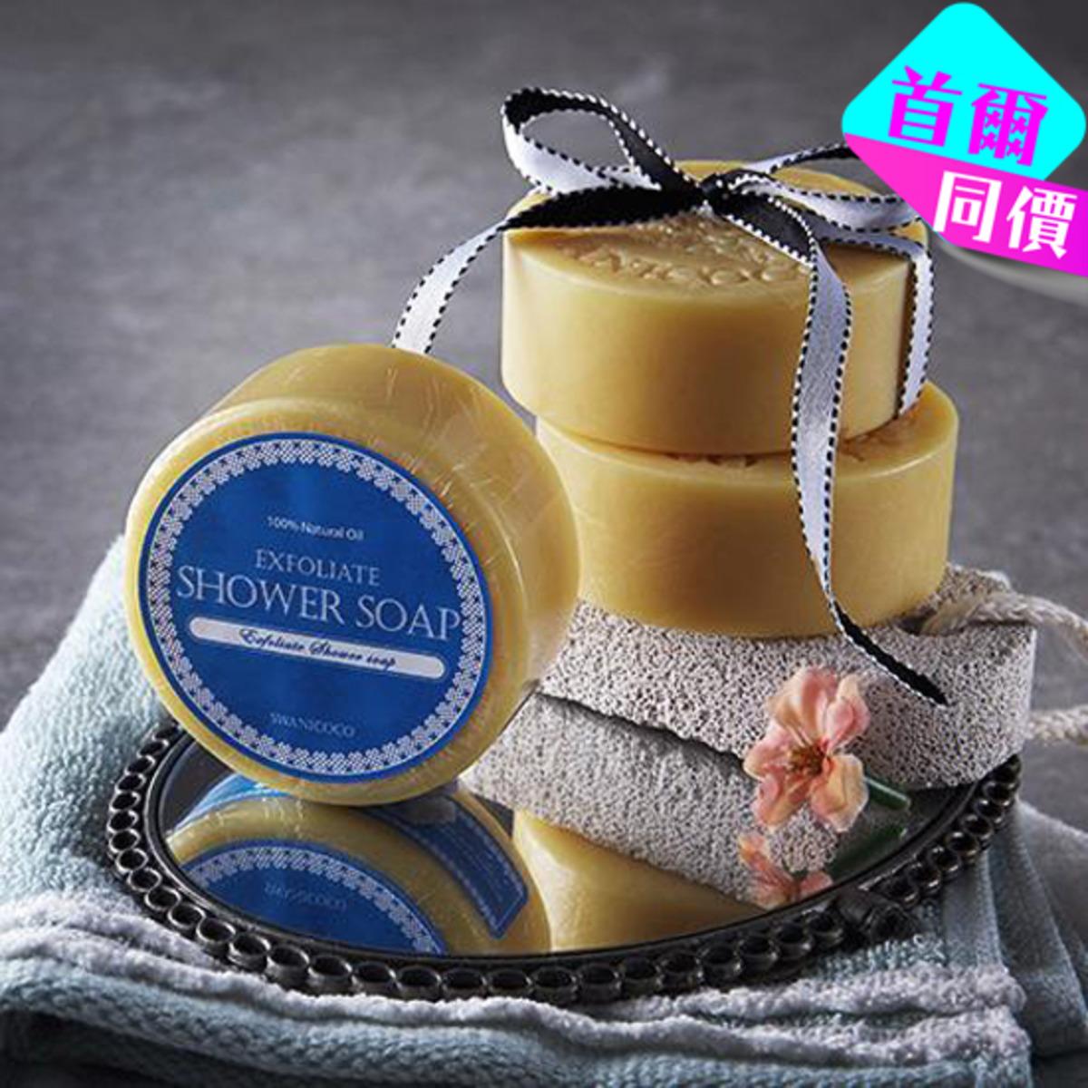 陳皮滋養沐浴皂