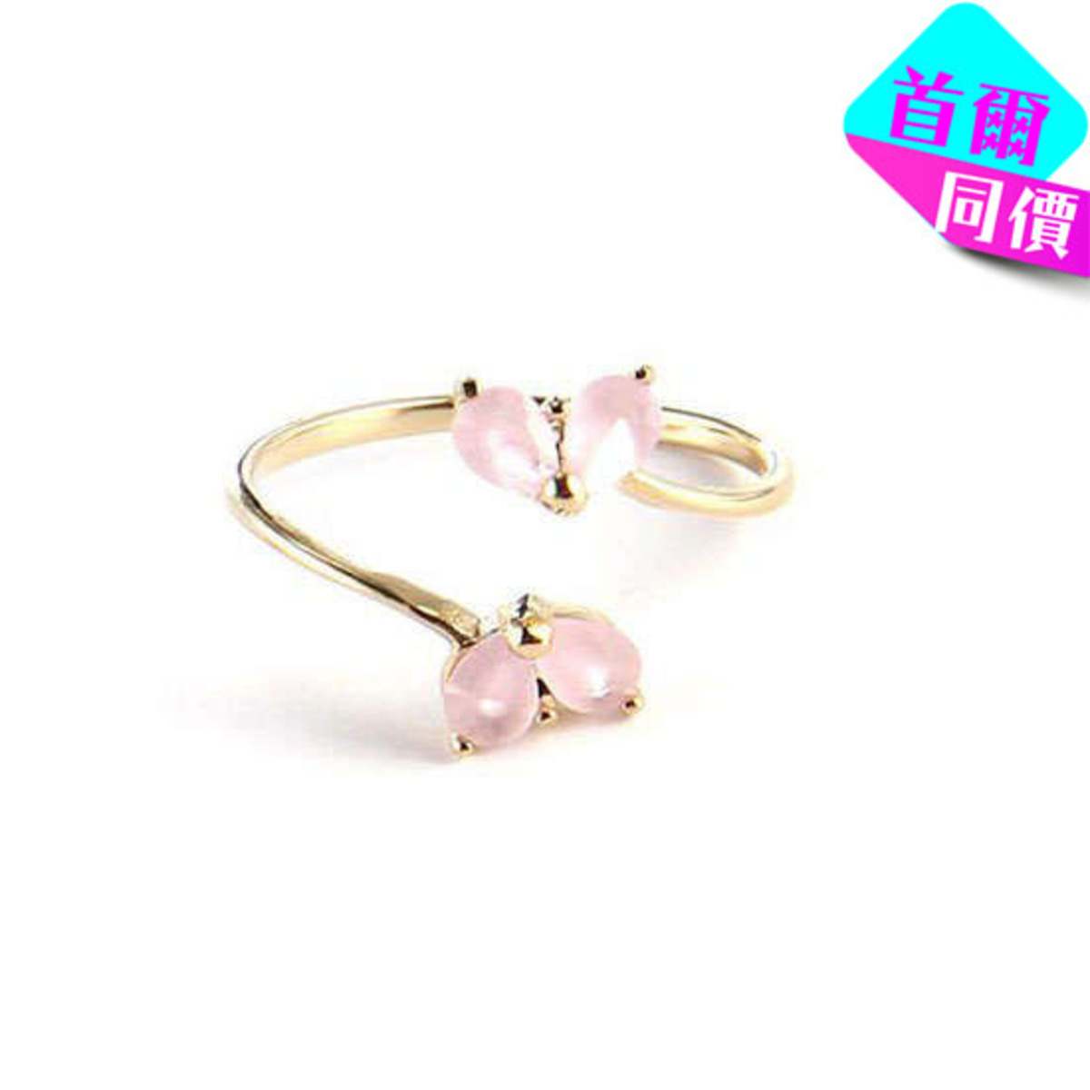 心型鑲石彎曲戒指