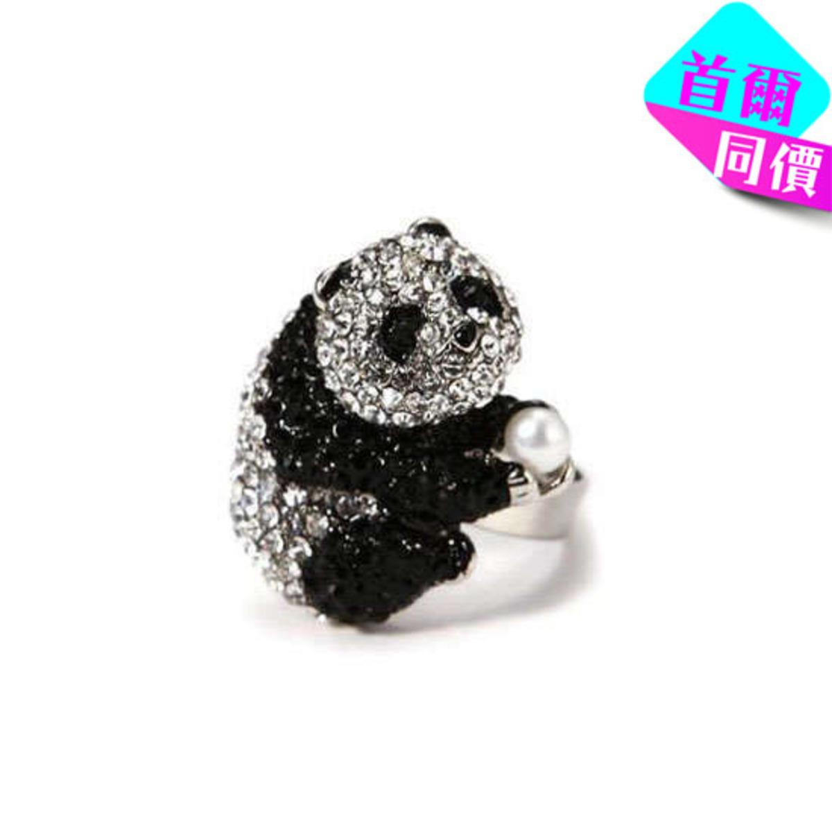 熊貓鑲石珍珠戒指