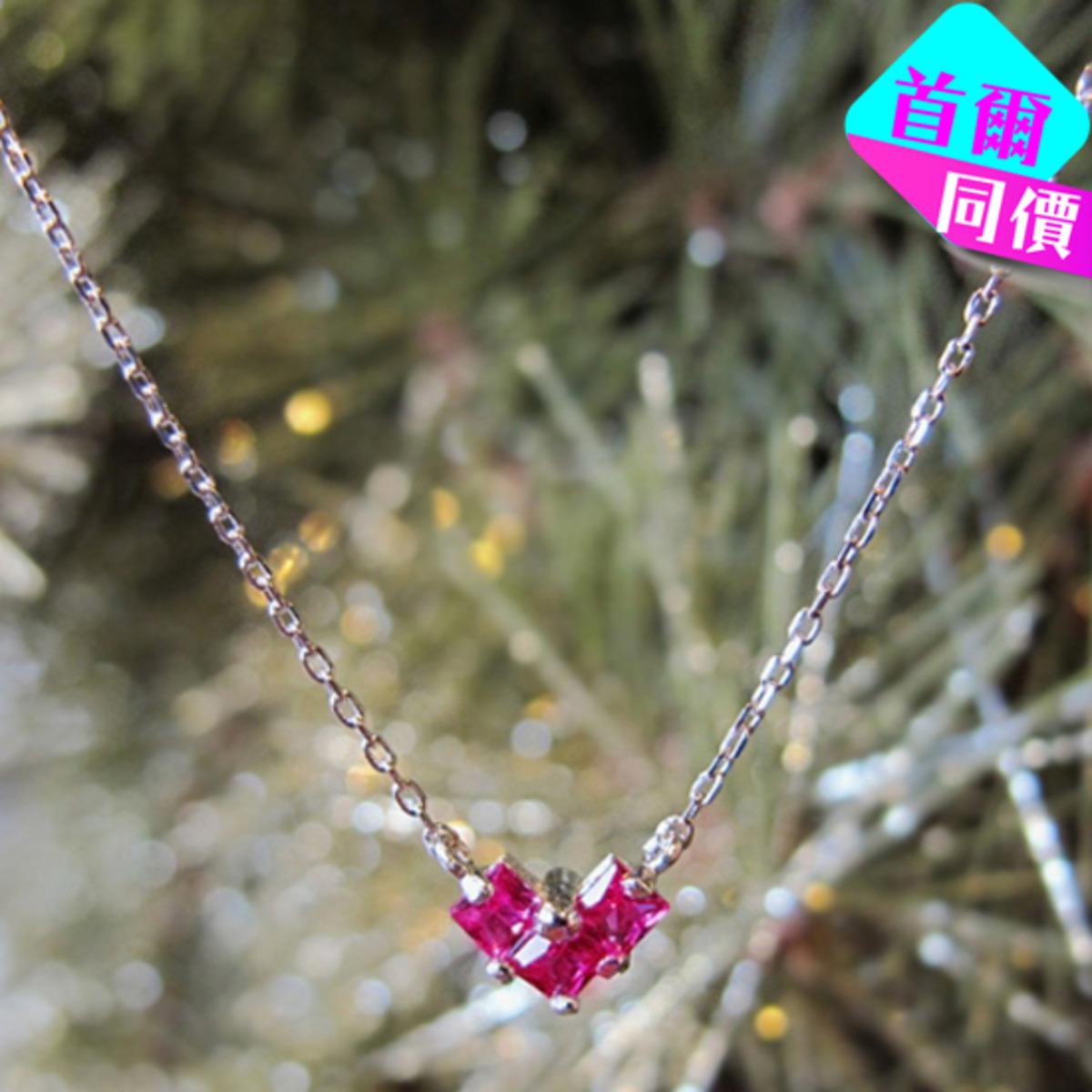 鑲石心型頸鏈