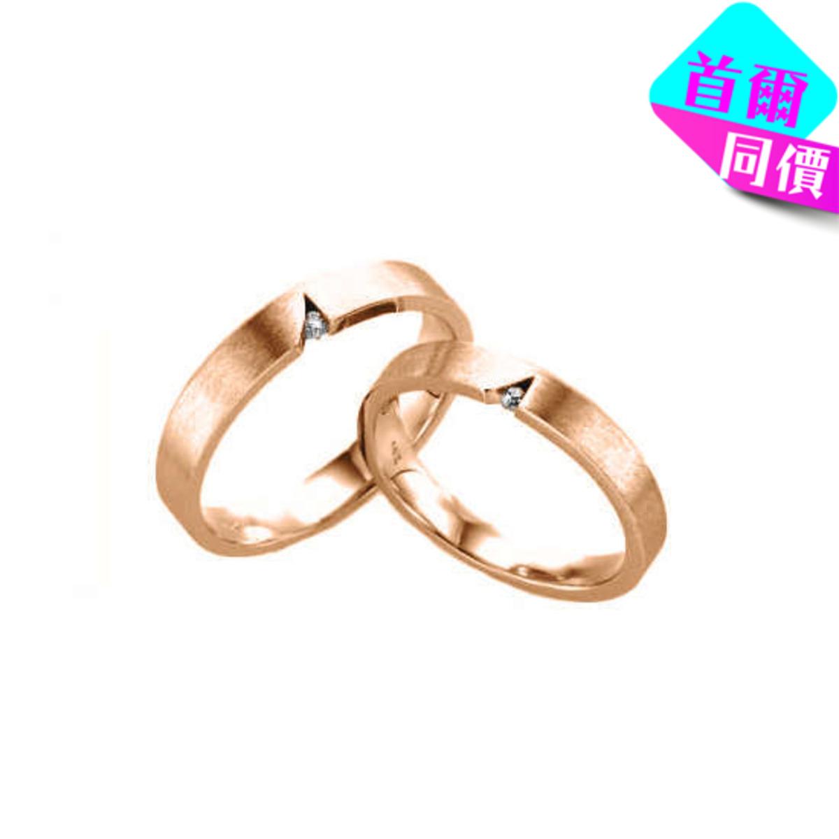 14K 簡約切割鑲石情侶戒指 (男款)
