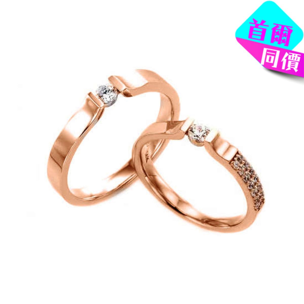 14K 簡約鑲石情侶戒指 (女款)