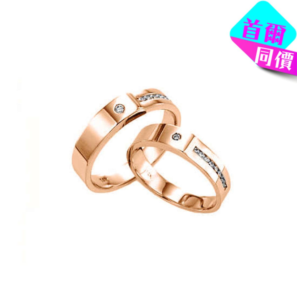 14K 不對稱鑲石情侶戒指 (女款)