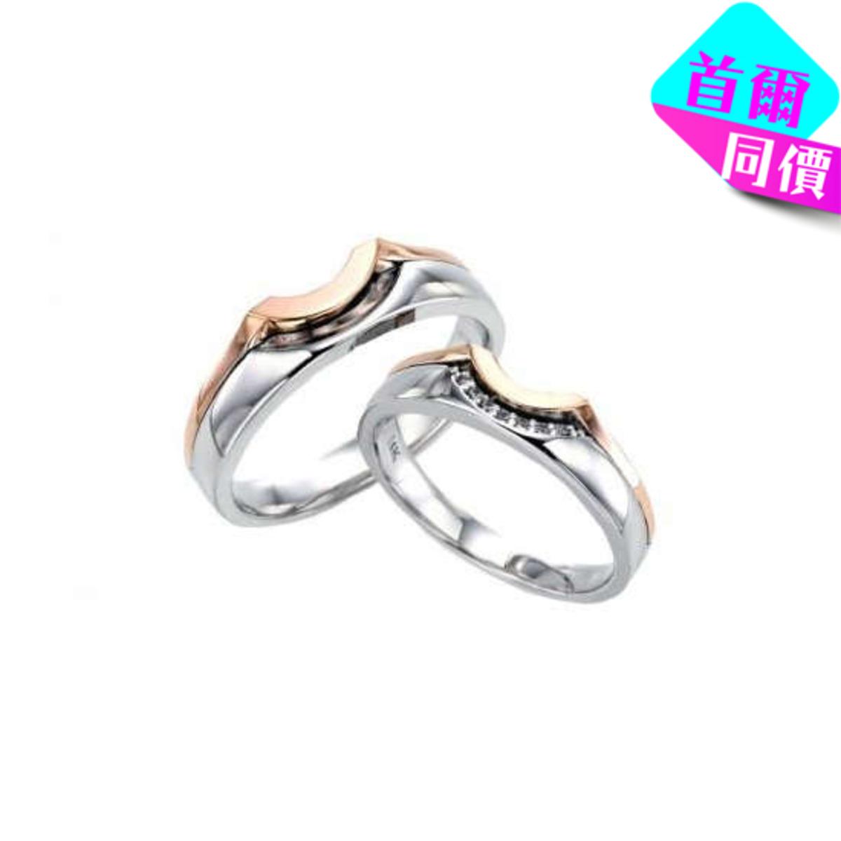 14K 雙色彎紋情侶戒指 (男款)
