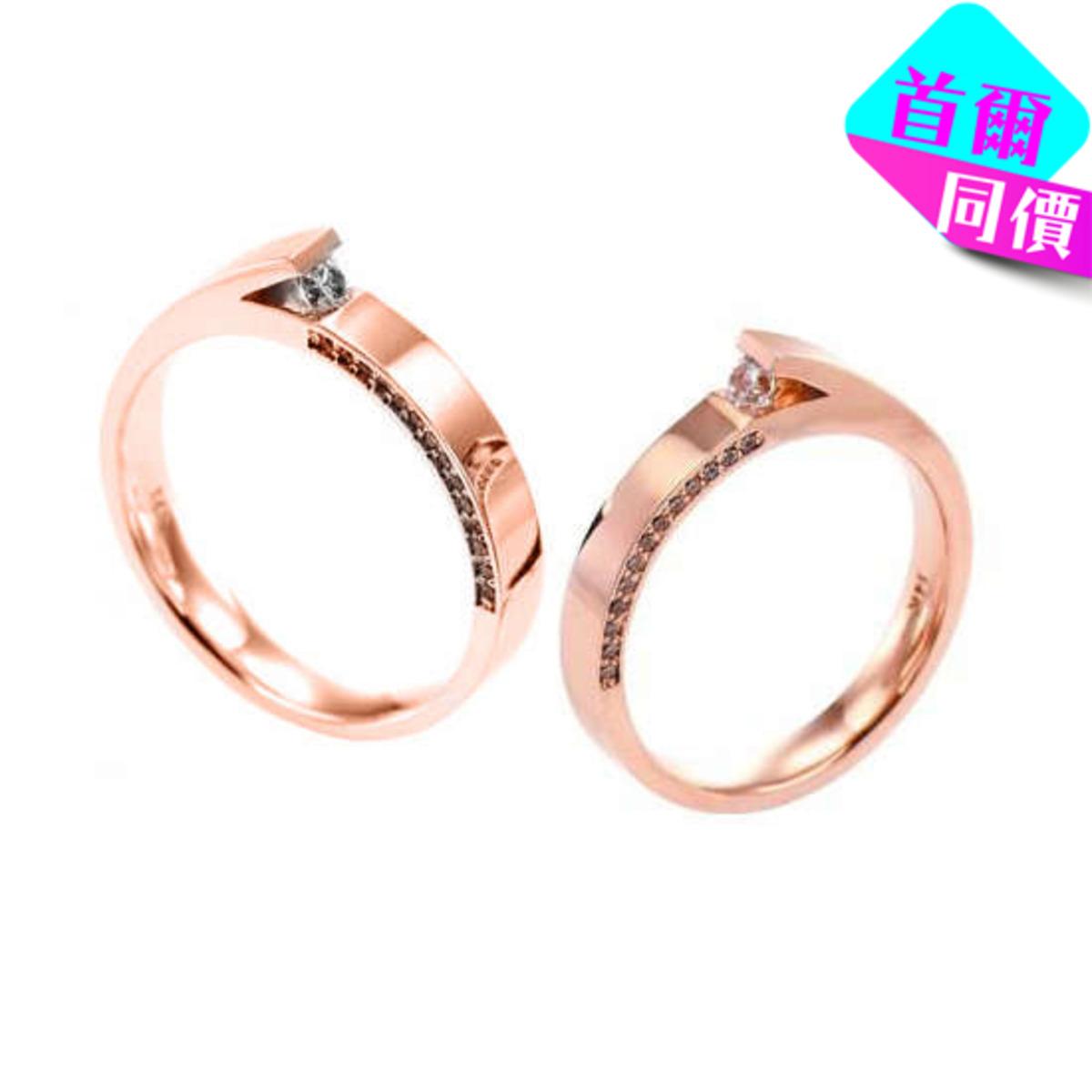 14K 側邊鑲石情侶戒指 (女款)