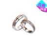 14K 齒輪紋雙色情侶戒指 (男款)