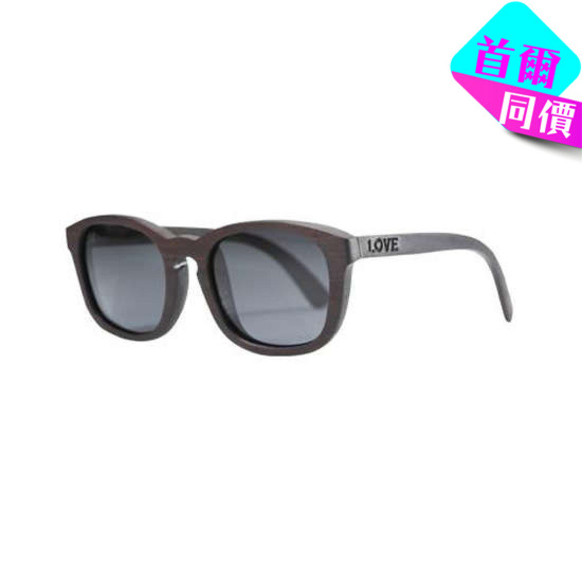 EBONY - 深啡啞色烏木框架太陽眼鏡