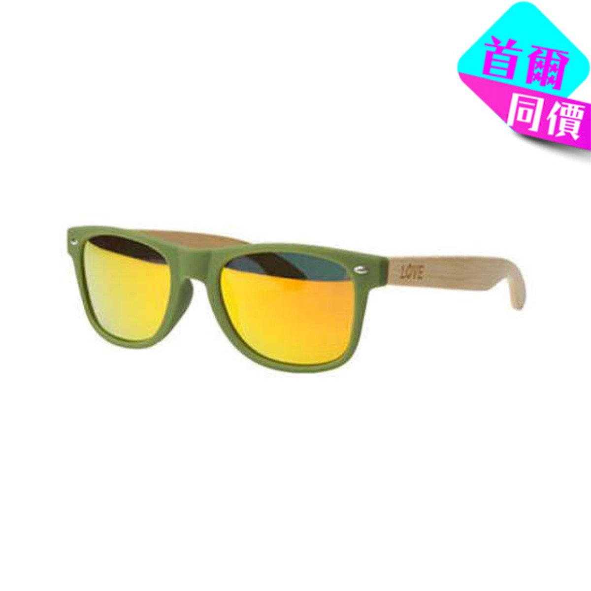 MATTE GREEN - 綠色框竹柄太陽眼鏡