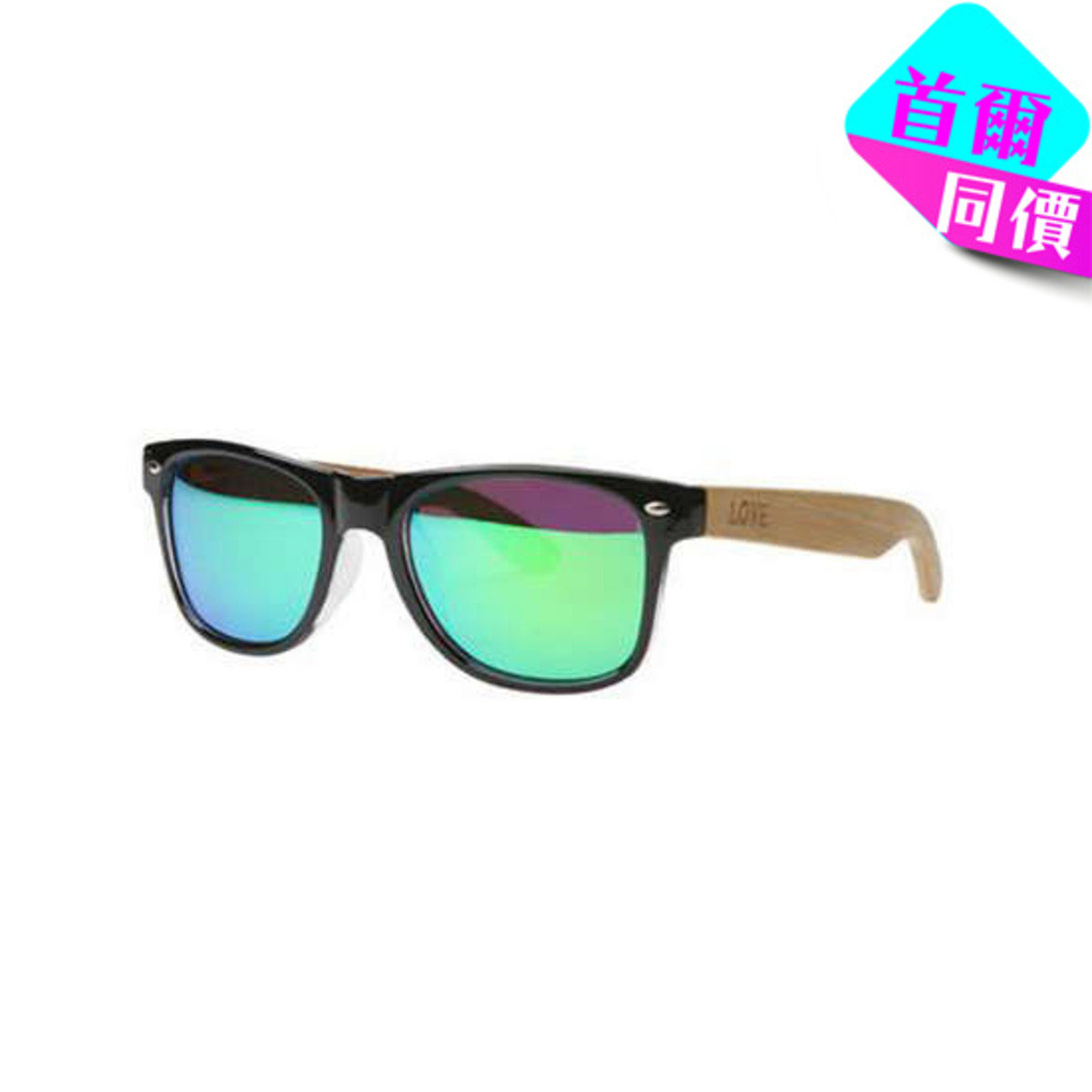 BLACK POP - 黑框竹柄太陽眼鏡
