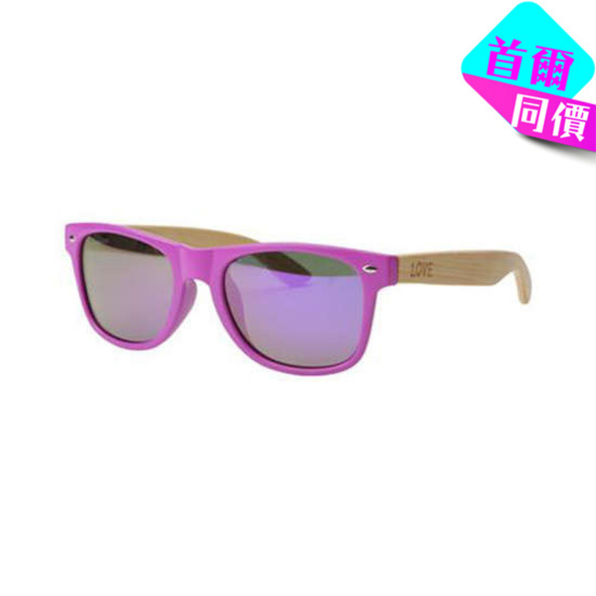 MATTE PINK - 粉紅色框竹柄太陽眼鏡