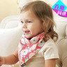 粉紅棒棒糖有機棉圍兜領巾