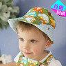夢想噗噗車防曬太陽童帽