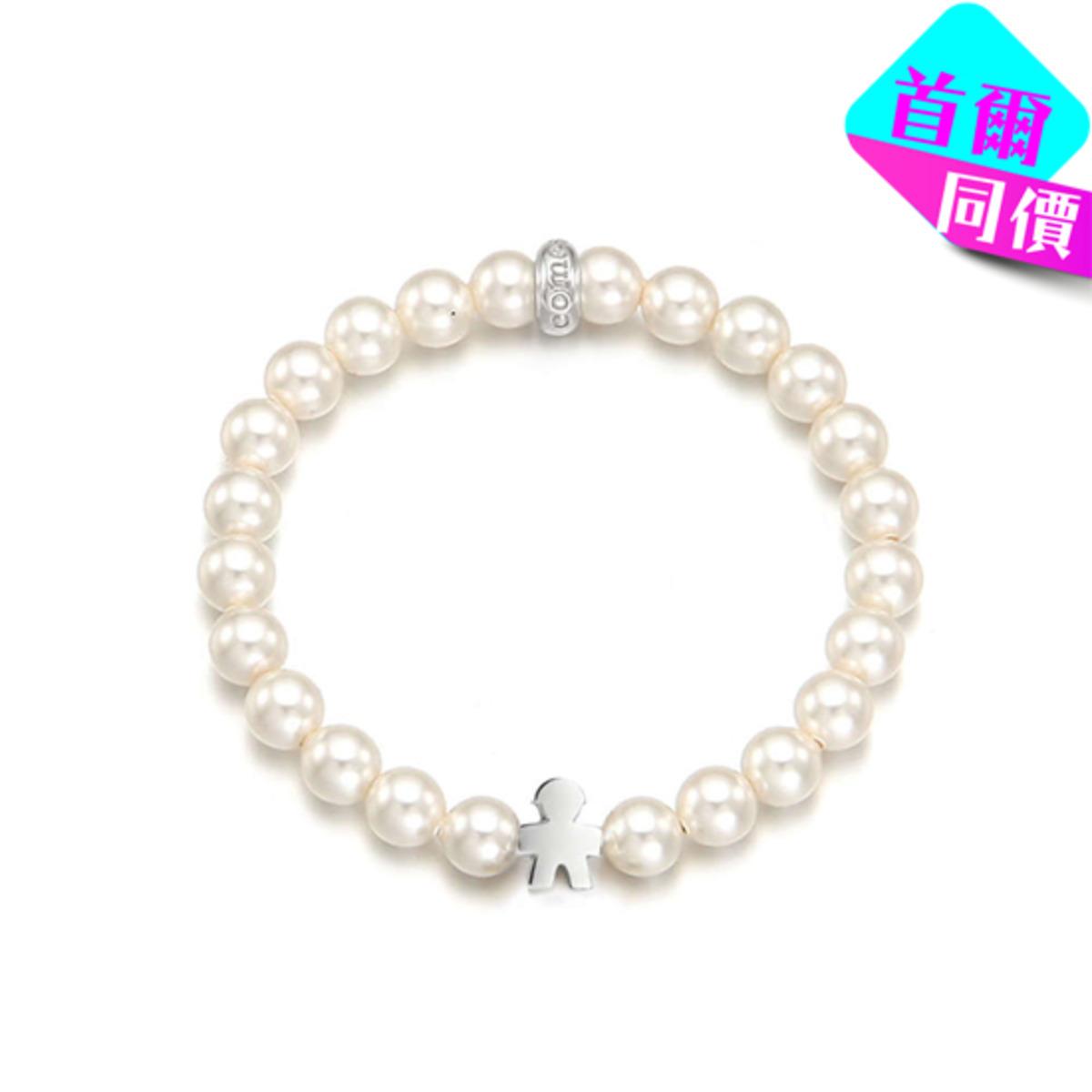 珍珠配銀飾手鏈 (男仔版)