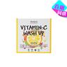 Vitamin Wash Up 維他命洗面劑