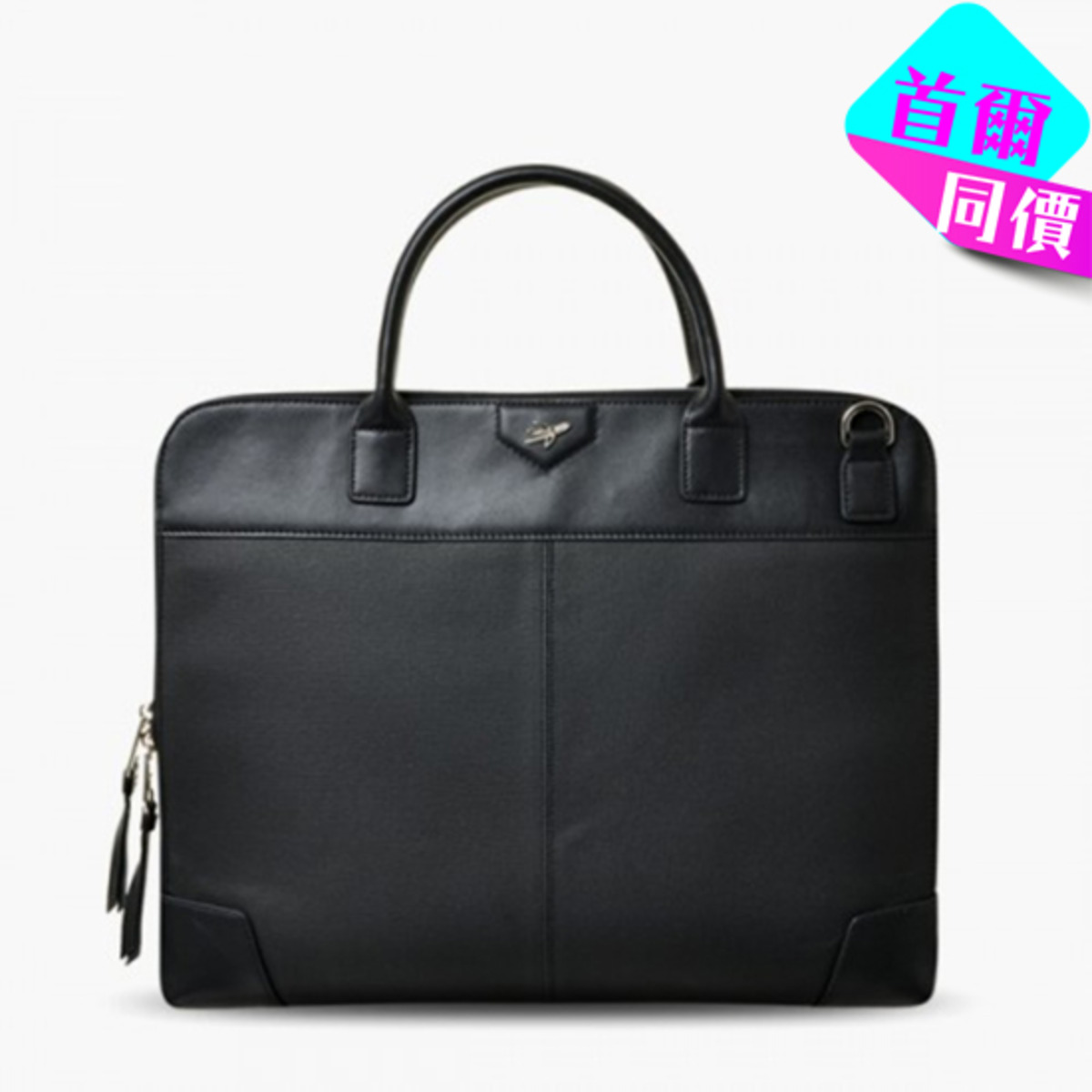 輕便商務公事包 (可手提/斜孭) (黑)_P00000EV
