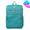 浮雕紋背包 (綠)_P00000HX