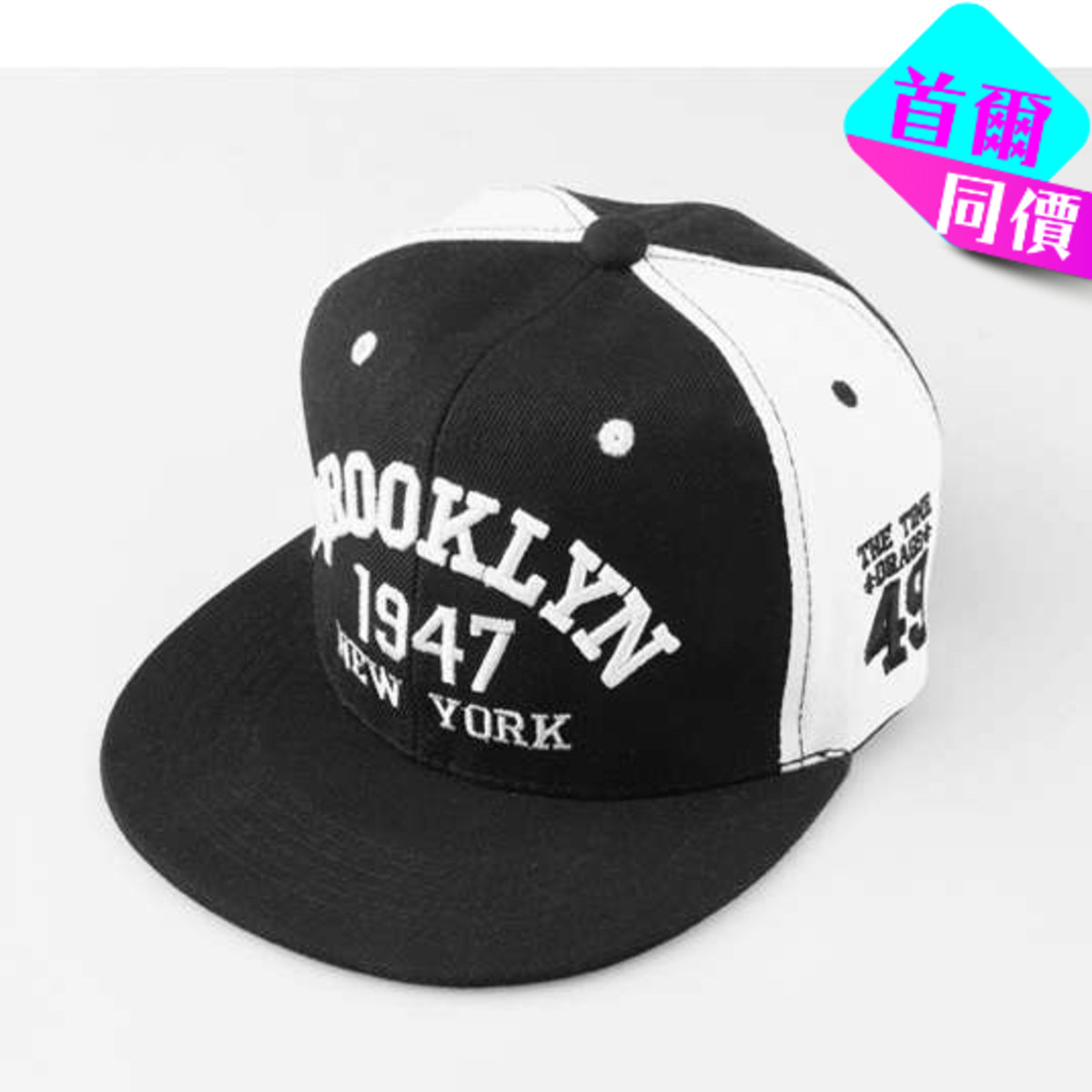Brooklyn棒球帽_CA1_150709330
