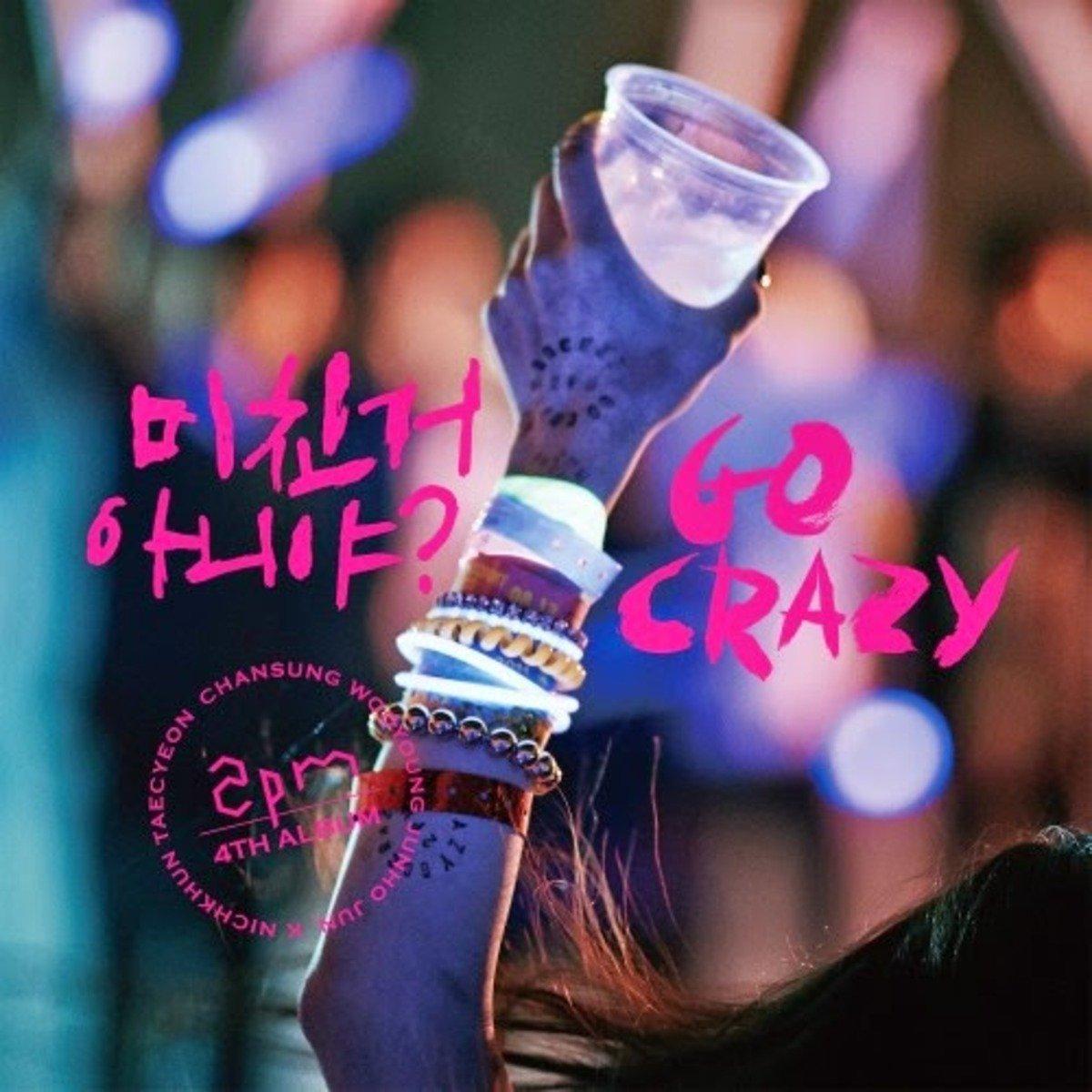 2PM - Vol. 4 [Go Crazy] (Normal Edition)_GD00012995