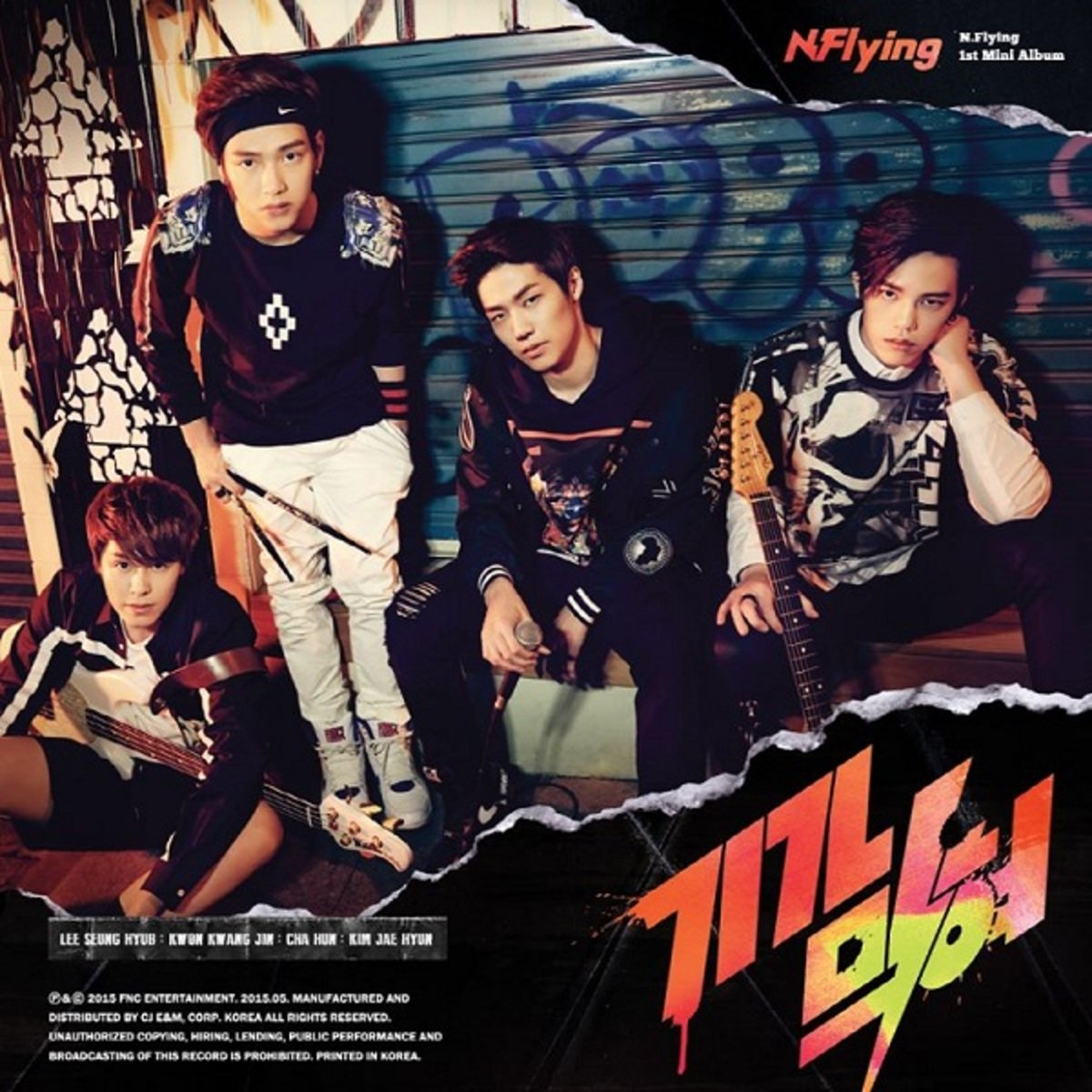 N.Flying - Mini album Vol.1 [Awesome]_GD00019130