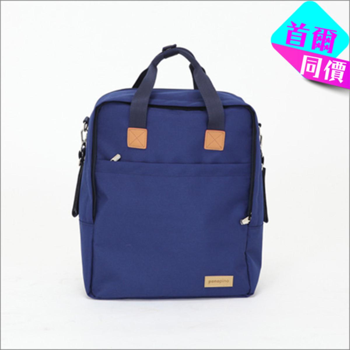 Ponopino經典款背囊 (海軍藍)_Classic2