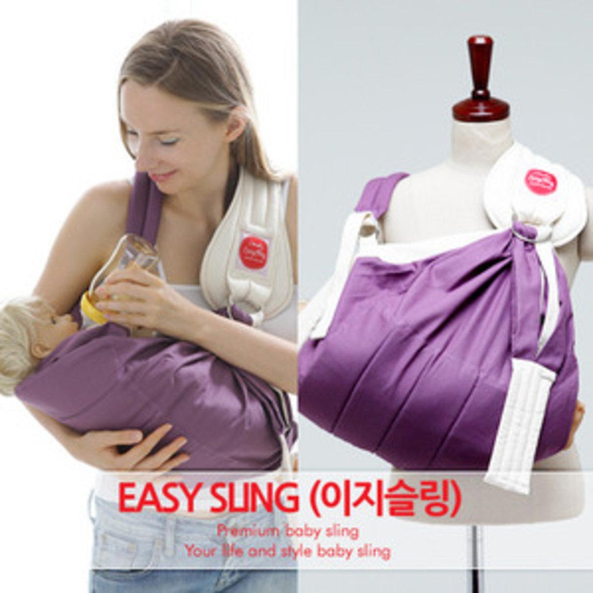 優質嬰兒揹帶 (紫色)_Easy2