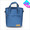 Ponopino小型斜孭袋 (藍色)_Messenger1