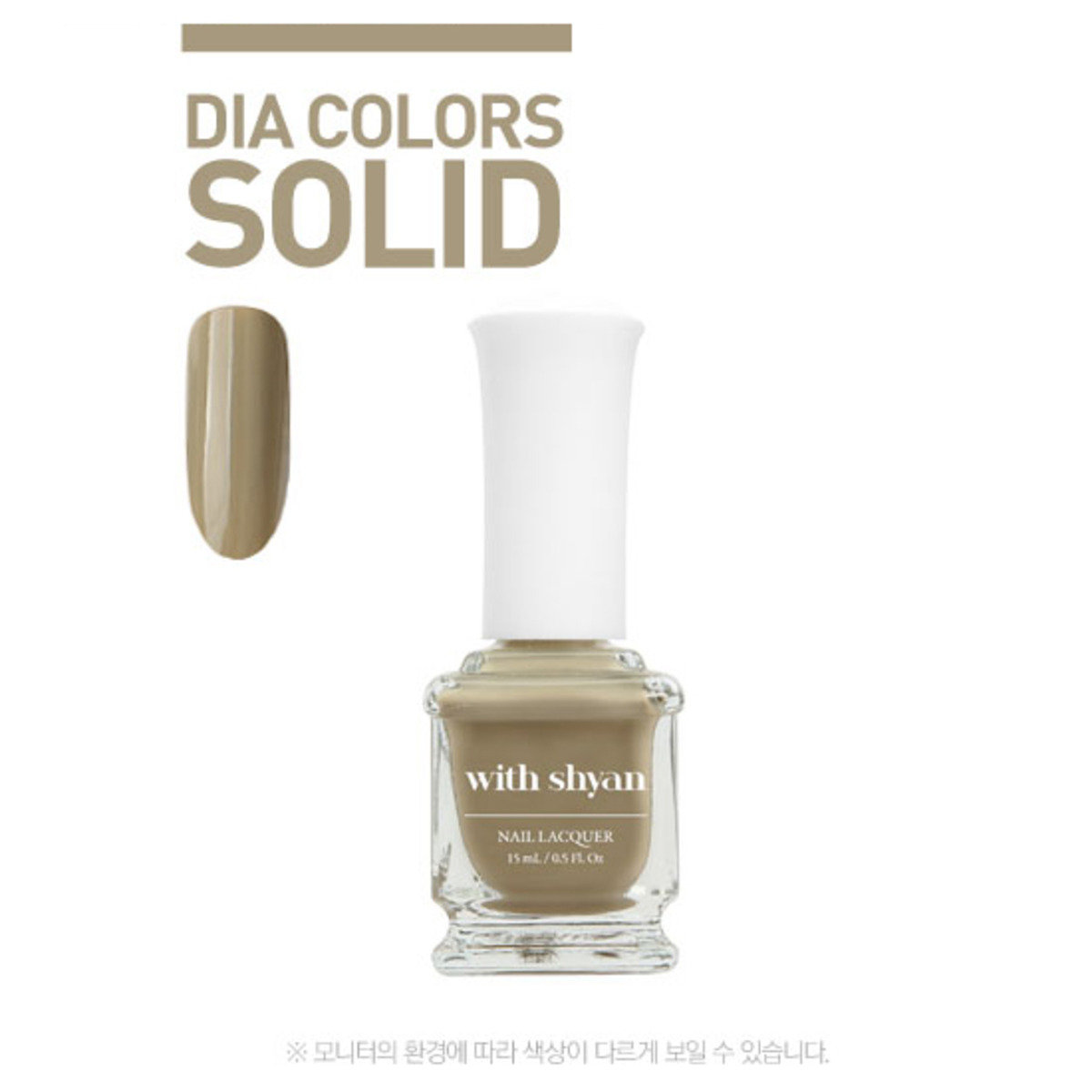 Withshyan | Dia Colors - Nail Lacquer (solid) SWEATER 15ml ...