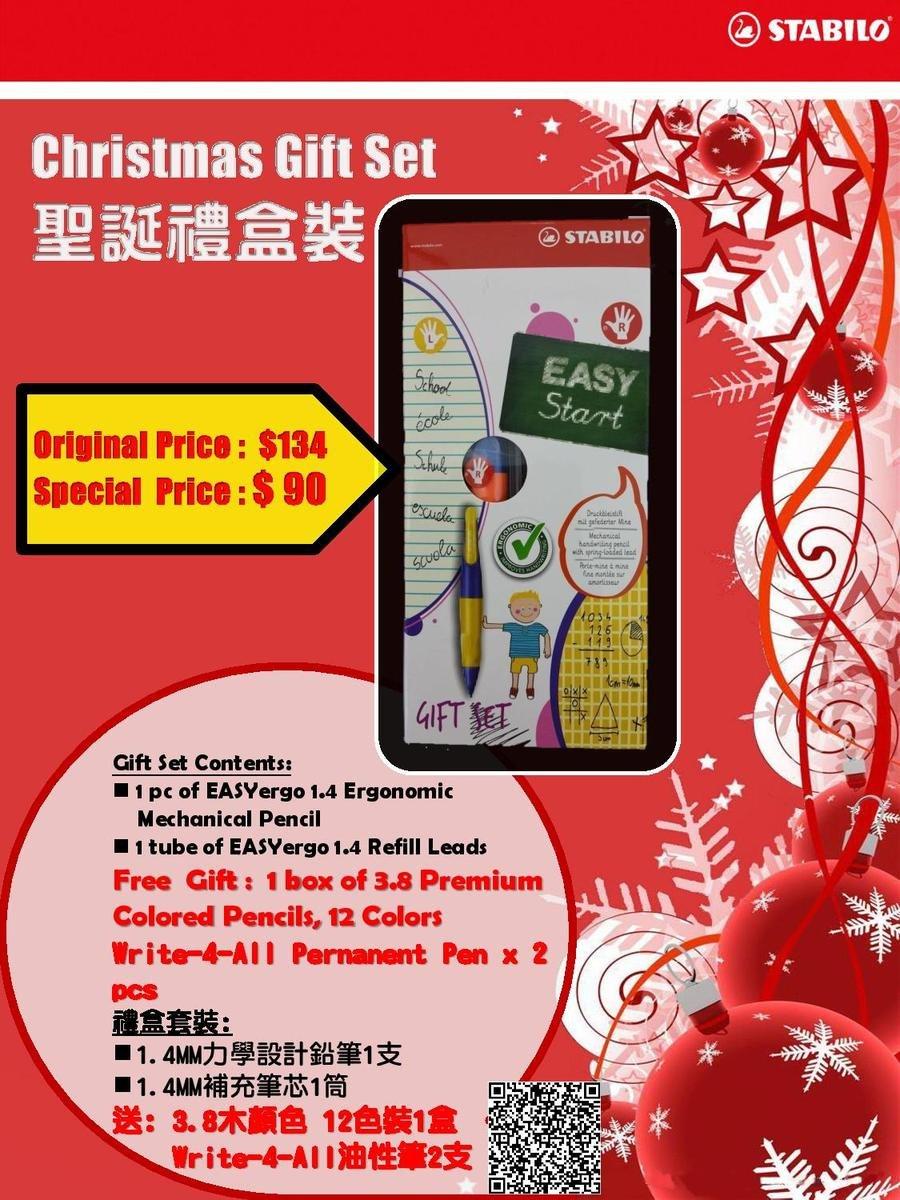 Stabilo 聖誕禮品套裝  左手 GS5-L5
