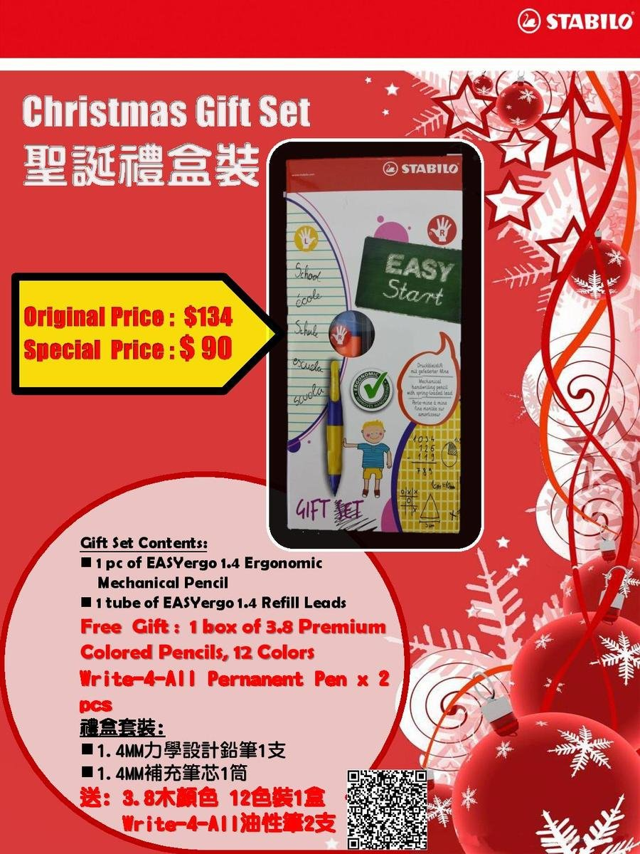 Stabilo 聖誕禮品套裝右手 GS5-R7