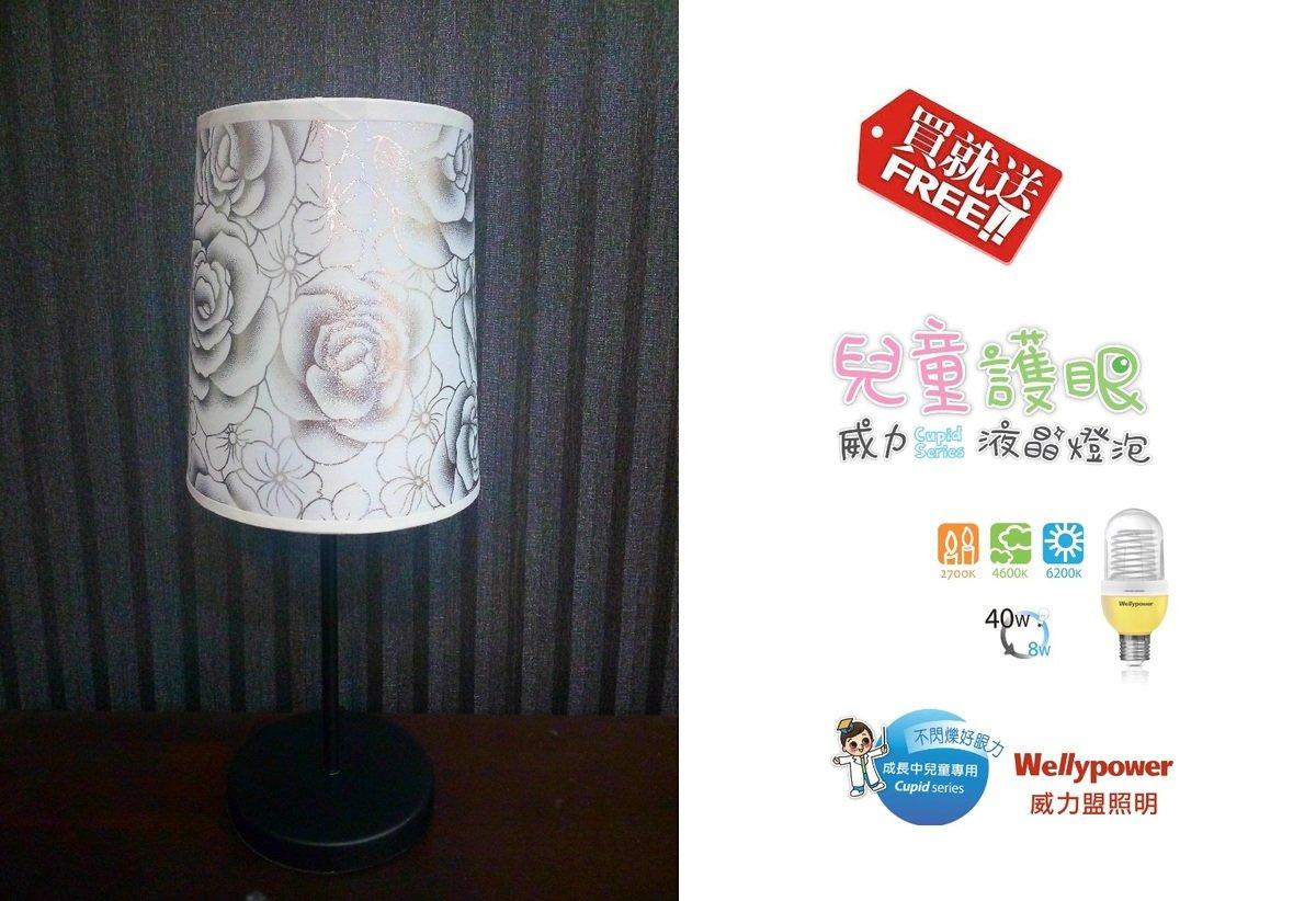 智博士檯燈配威力盟兒童護眼液晶燈膽 8W 冷白光 6200K E27