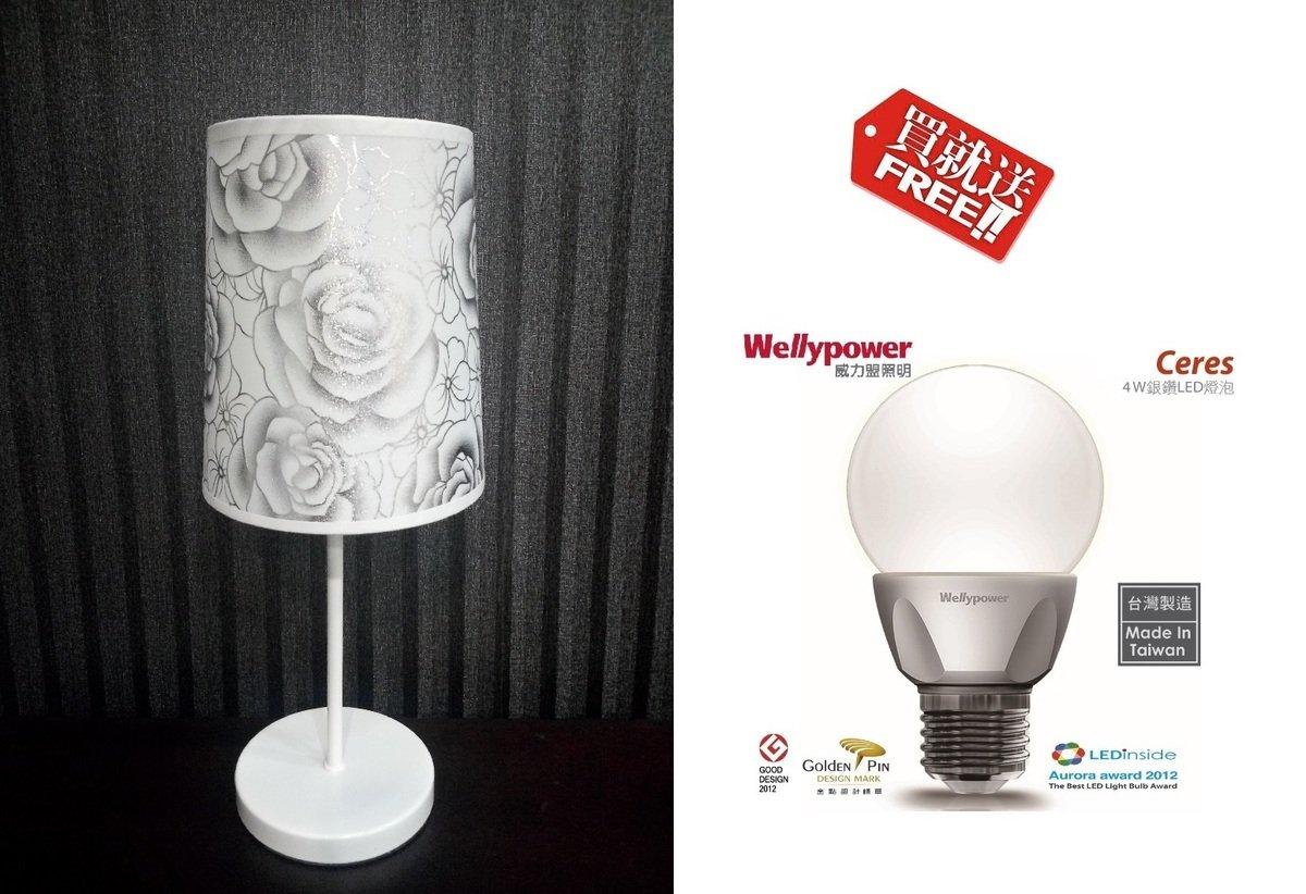 智博士檯燈配威力盟銀鑽LED燈泡 4W 冷白光 5700K E27