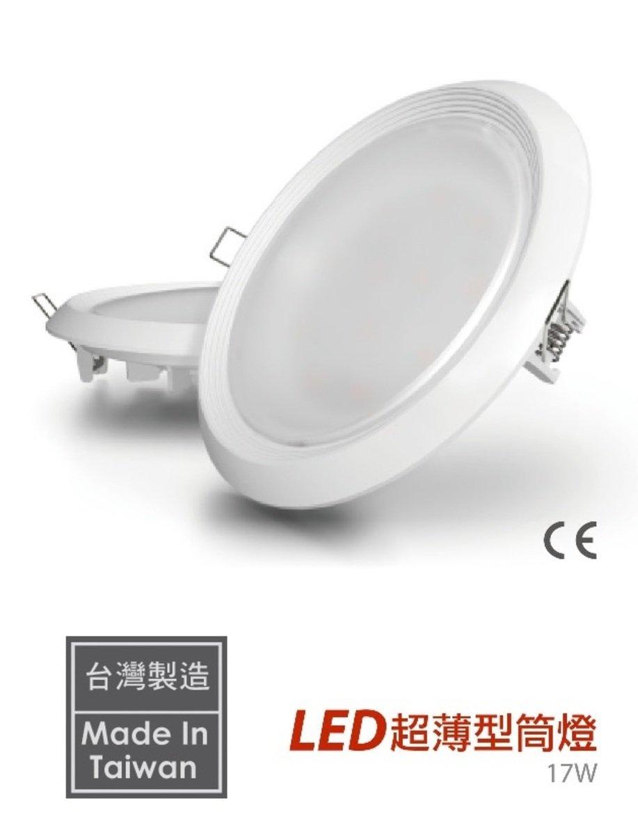 LED 薄型筒燈 17W 暖黃光 3000K