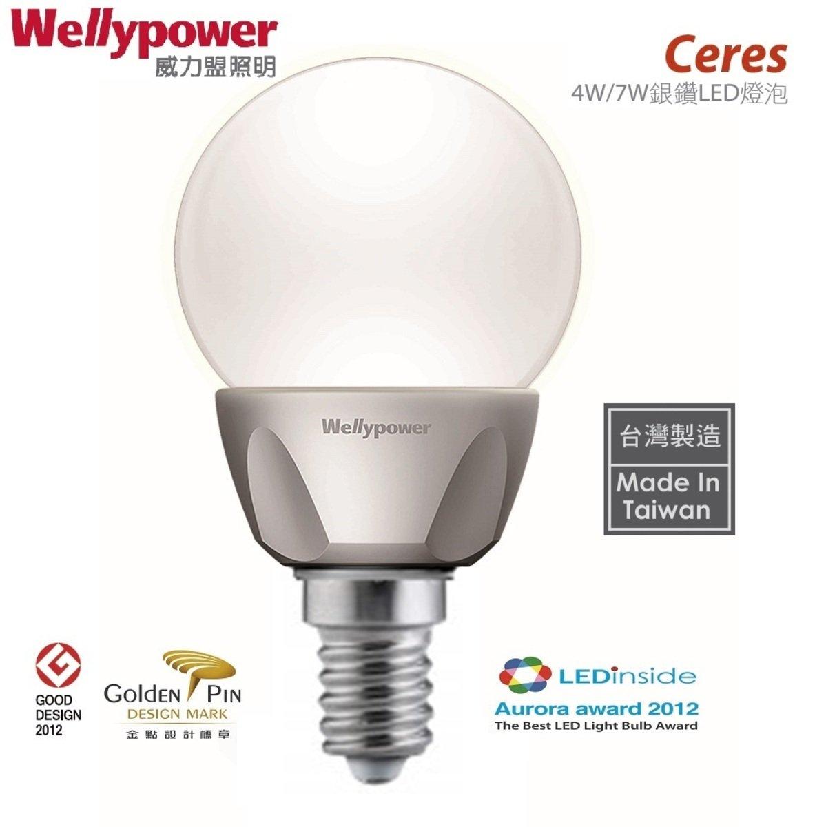 """""""銀鑽"""" LED 燈泡 4W 暖黃光 2700K 細螺頭E14"""