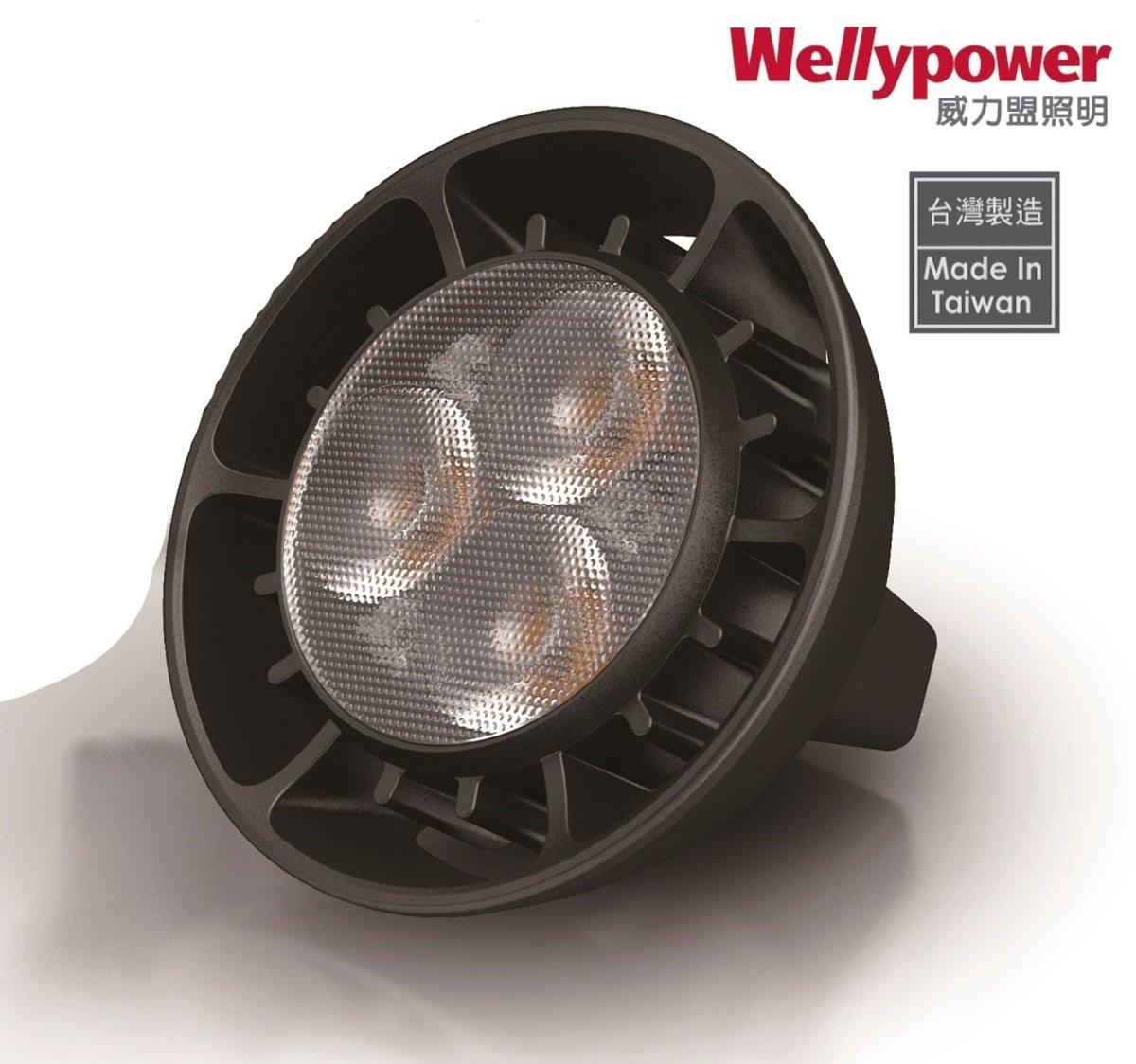 MR16 LED 射燈 7W 暖黃光 2700K