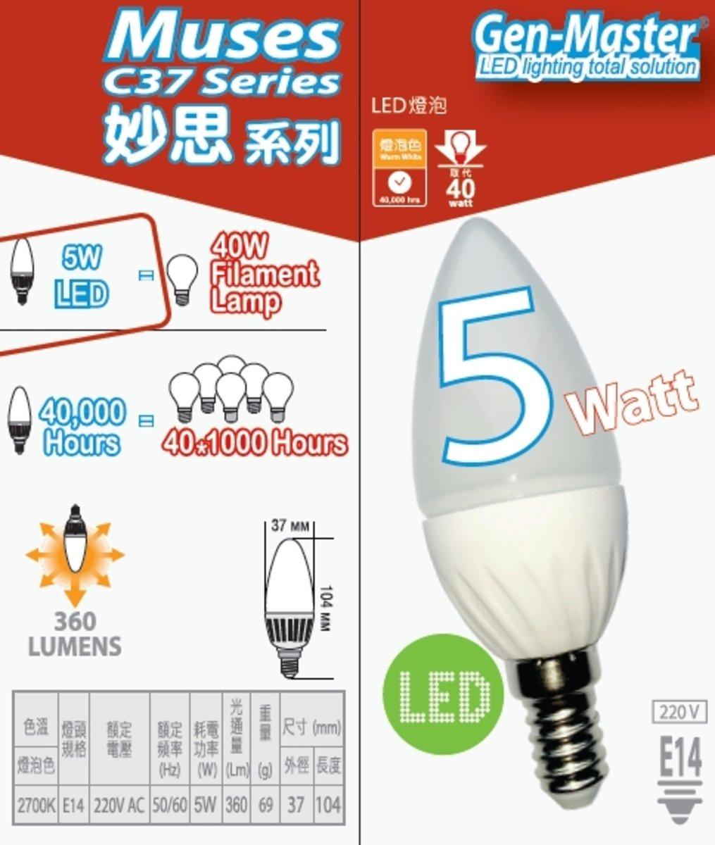 """""""妙思"""" LED 蠟燭燈 5W 暖黃光 2700K 細螺頭E14"""