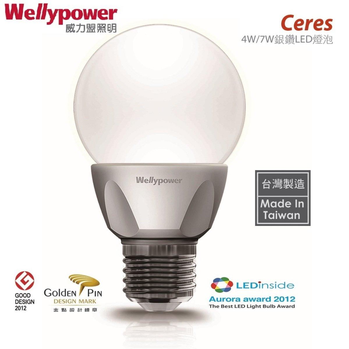 """""""銀鑽"""" LED 燈泡 4W 暖黃光 2700K 大螺頭E27"""