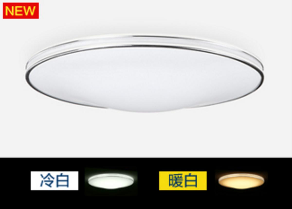 (新品優惠)DALEN日式智慧天花燈28W (銀色雙環型 C102T-S) (包安裝)