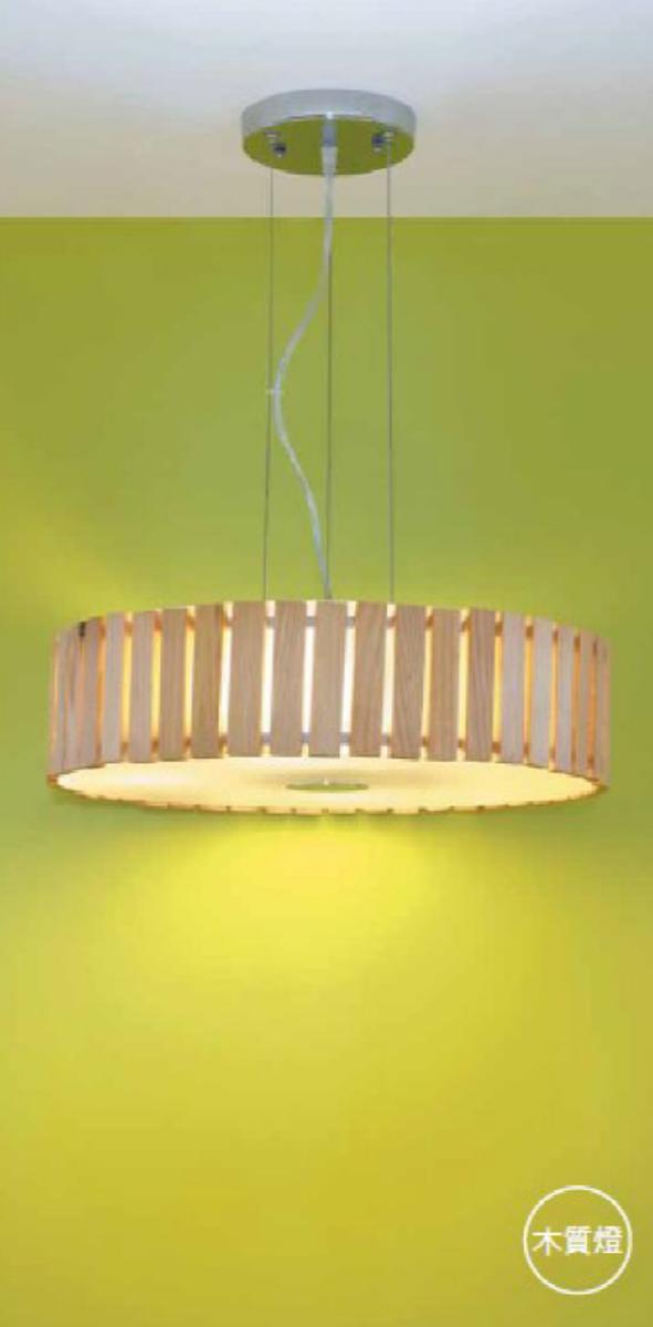 台灣舞光(居家照明)-吊燈 (DH11213)