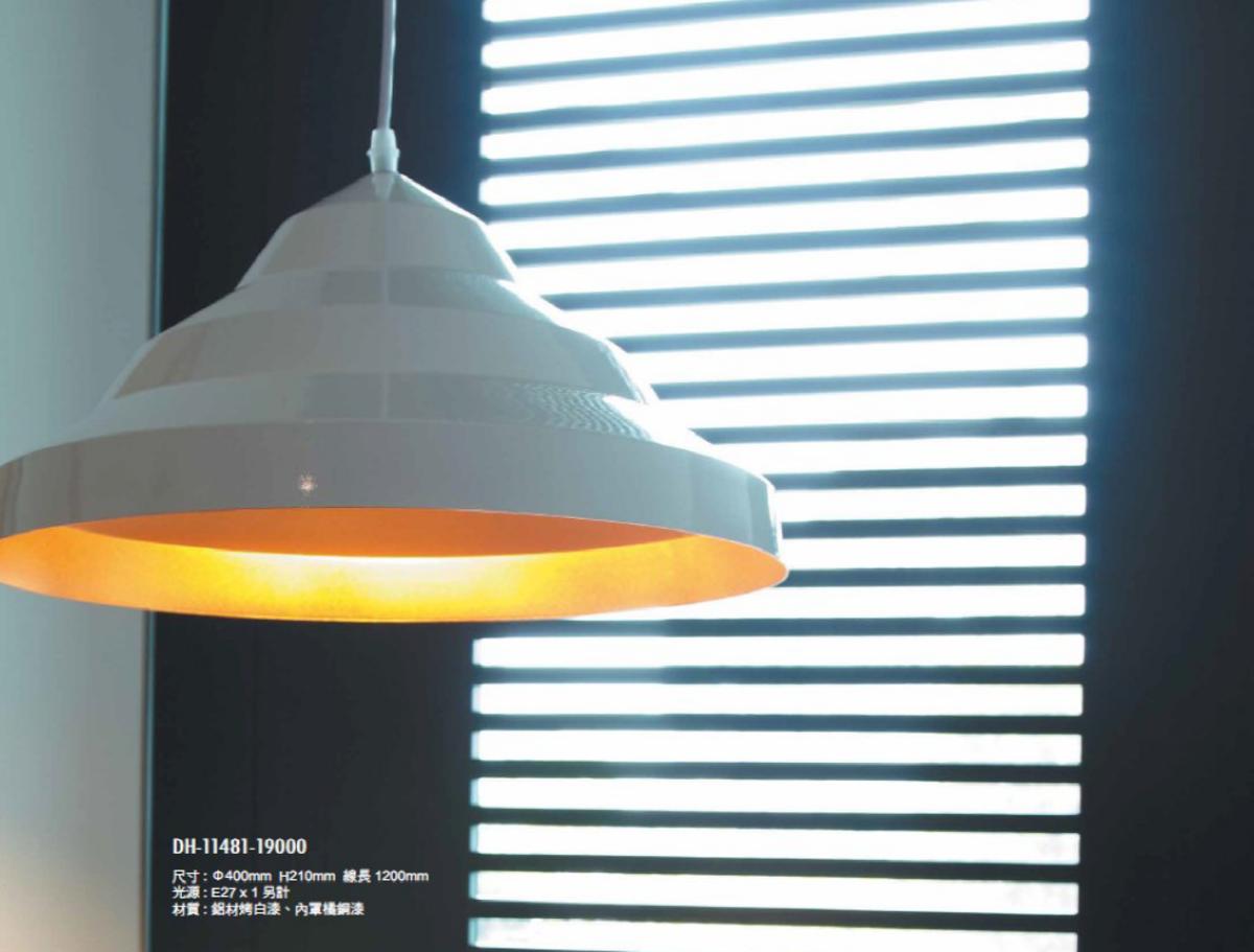 台灣舞光(居家照明)-吊燈 (DH11481)