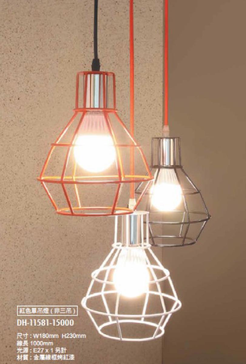 台灣舞光(居家照明)-吊燈 (DH11581)