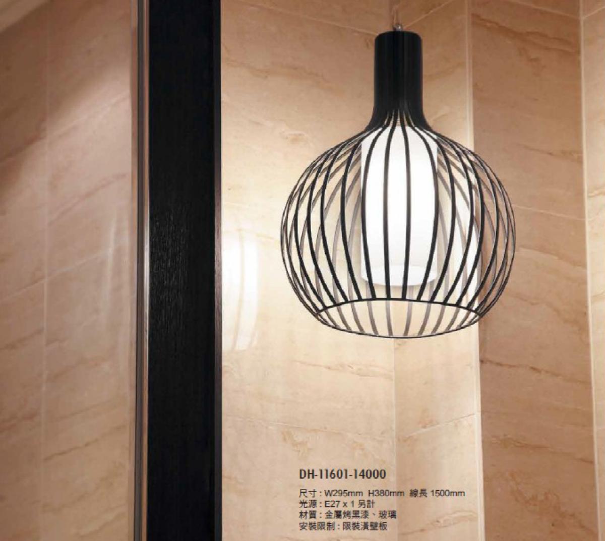台灣舞光(居家照明)-吊燈 (DH11601)