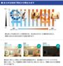 日式智慧LED天花吸頂燈 - 38W (星空型 C309TX) (包安裝)