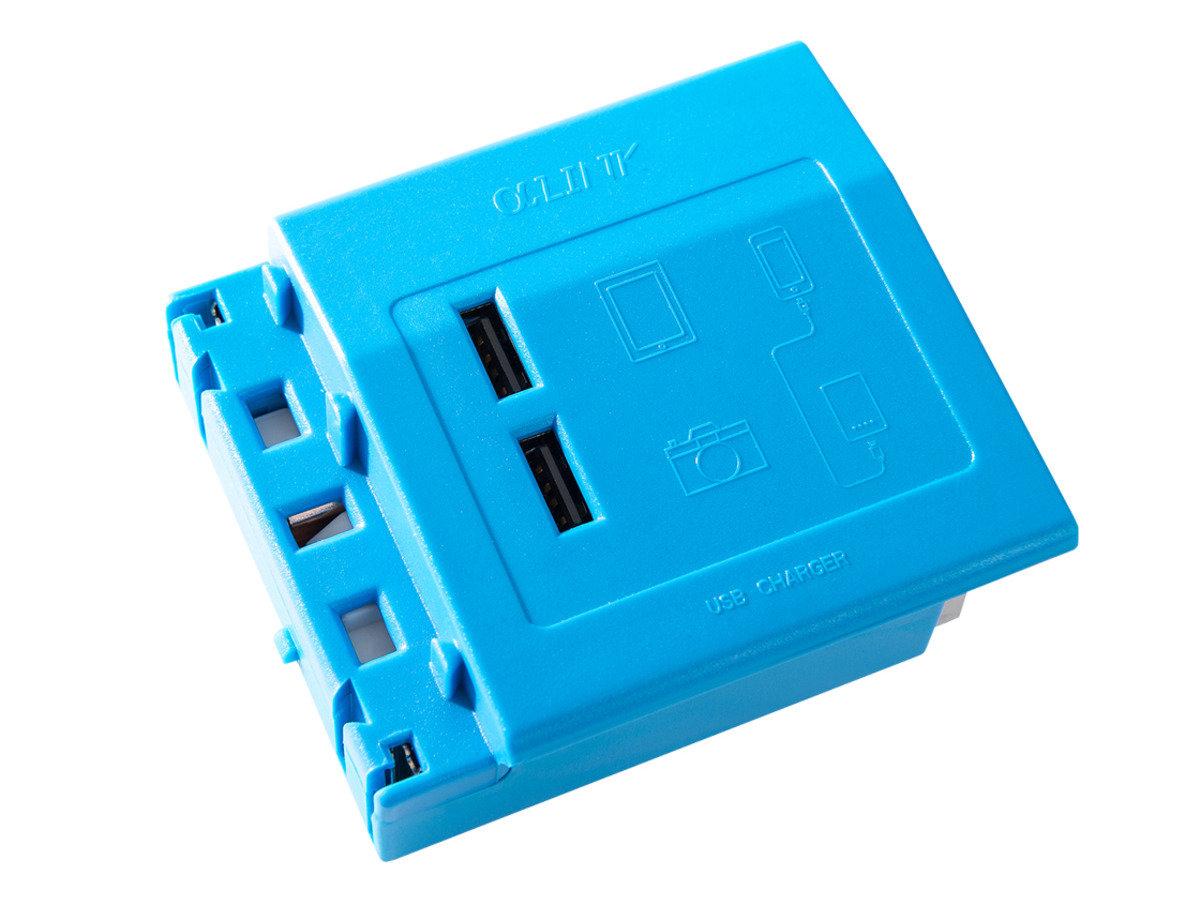 隨插式系列 - USB充電模組 (藍色)