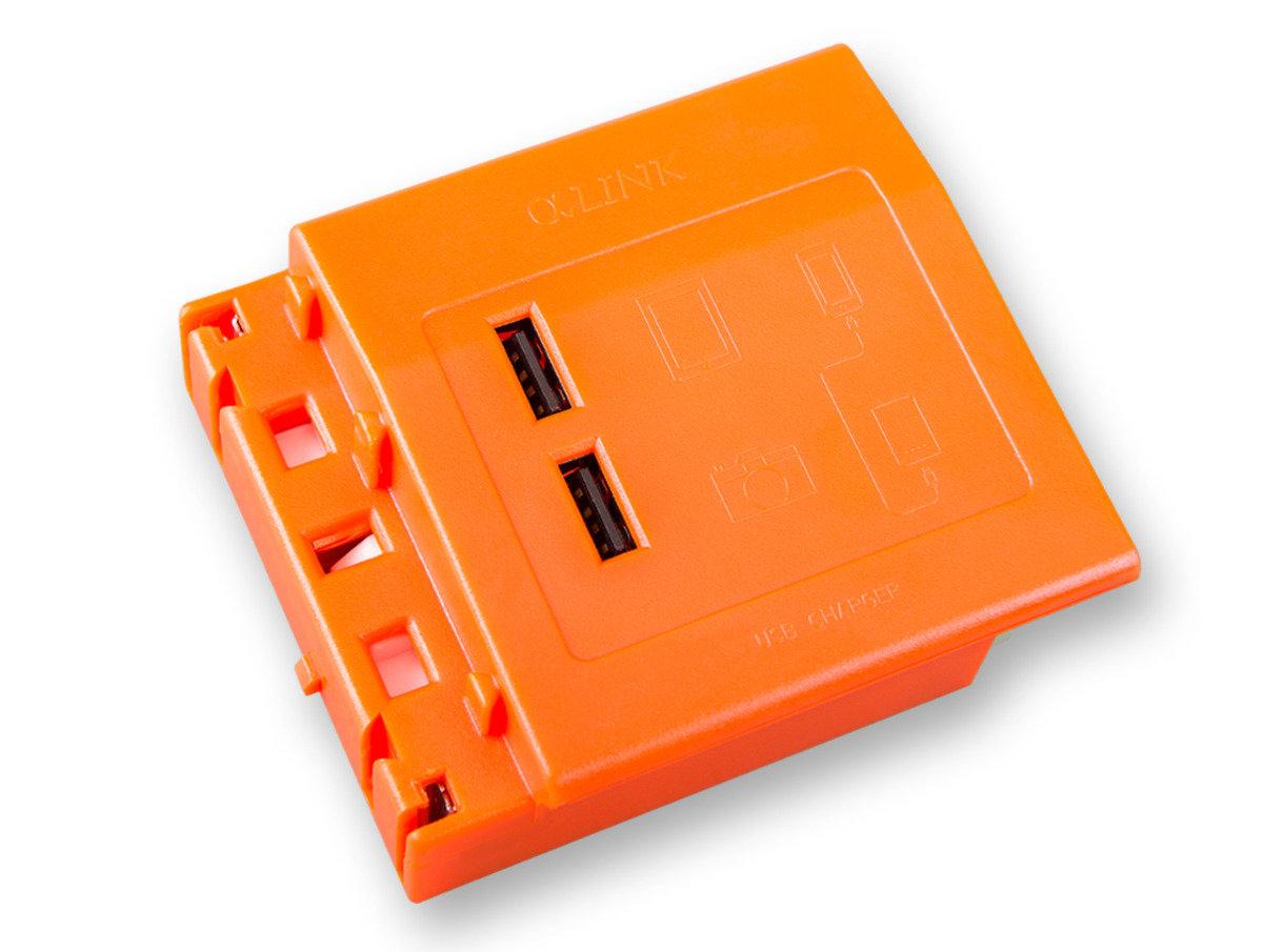 隨插式系列 - USB充電模組 (橙色)