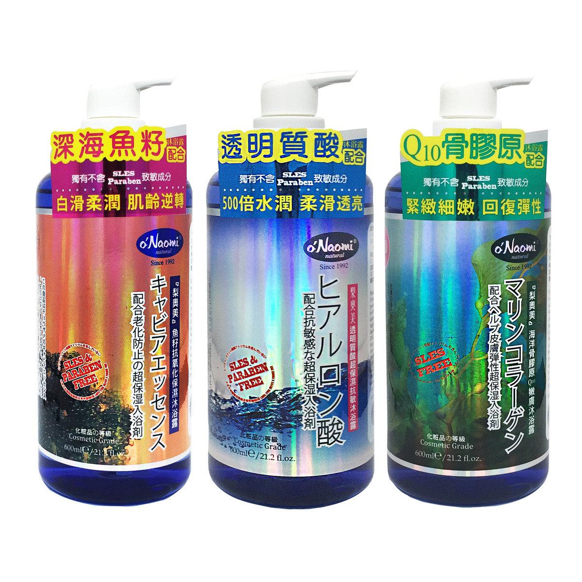魚籽保濕沐浴露600毫升 1支+透明質酸保濕沐浴露600毫升 1支+骨膠原Q10沐浴露600毫升 1支