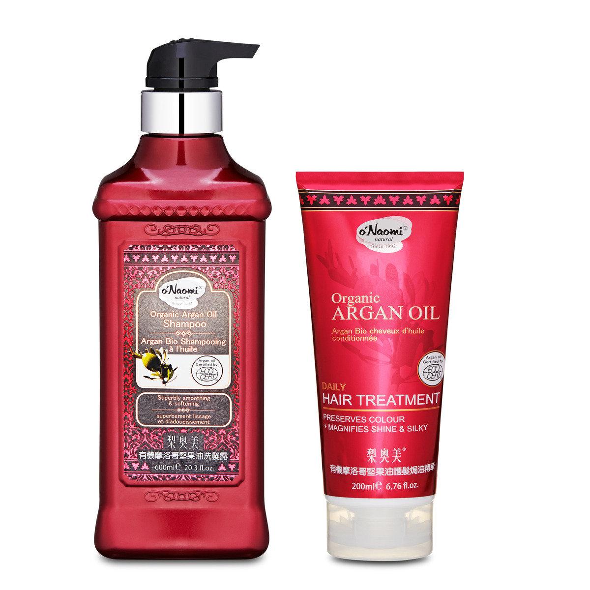 有機摩洛哥堅果油洗髮露600毫升1支+護髮焗油精華 200毫升1支