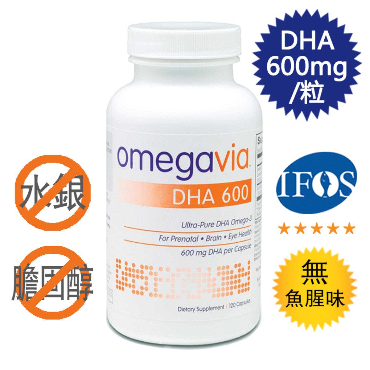 極純DHA 600 魚油丸(DHA ONLY) 120粒